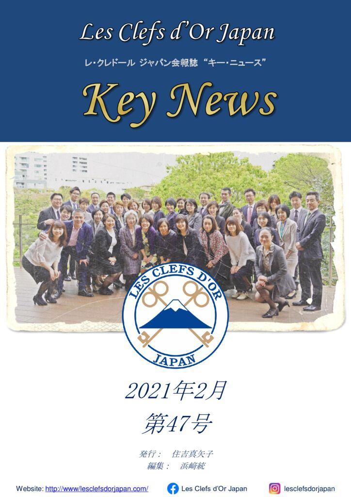 202102KeyNewsJのサムネイル